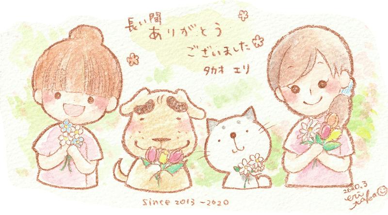 動物看護専門誌 月刊「as」連載終了!