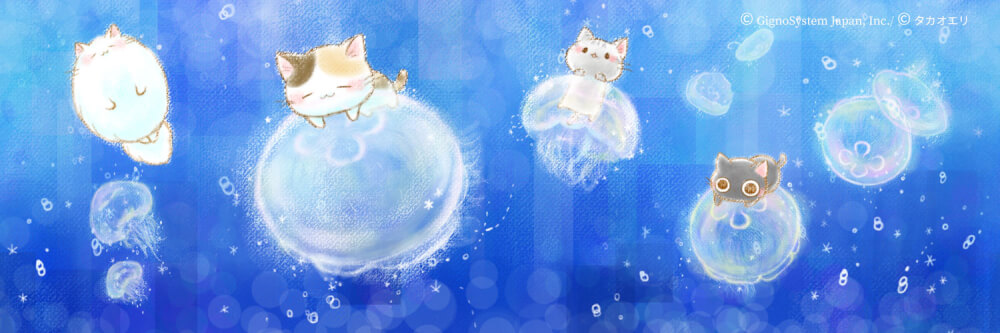 猫 ネコ くらげ クラゲ 夏 海 イラスト