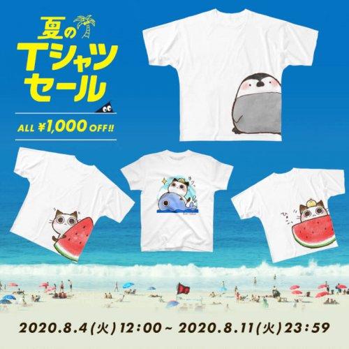 suzuri 夏のTシャツセール 第二弾