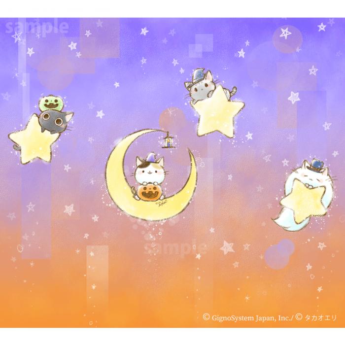 「星屑ハロウィン☆」9月配信 | セットアップ∞Lab
