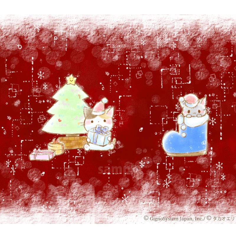 クリスマス 猫 きせかえ